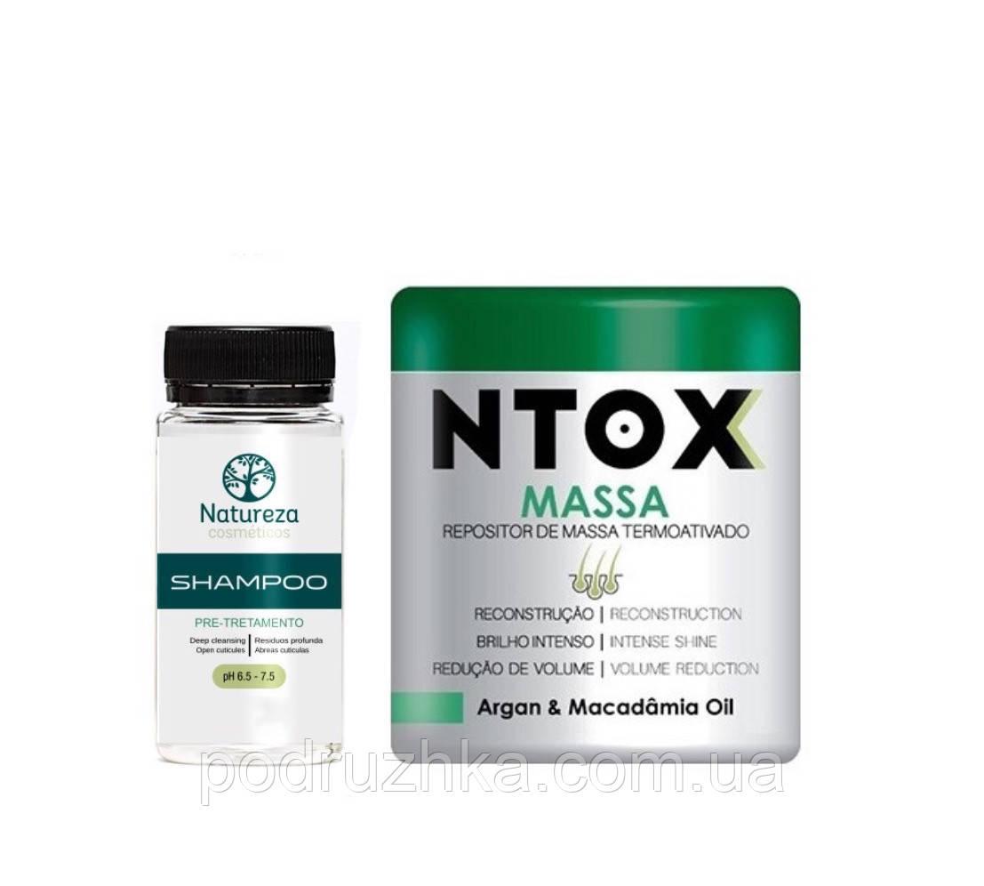 Бoтoкc Natureza NTOX Massa, набор 200/500 мл