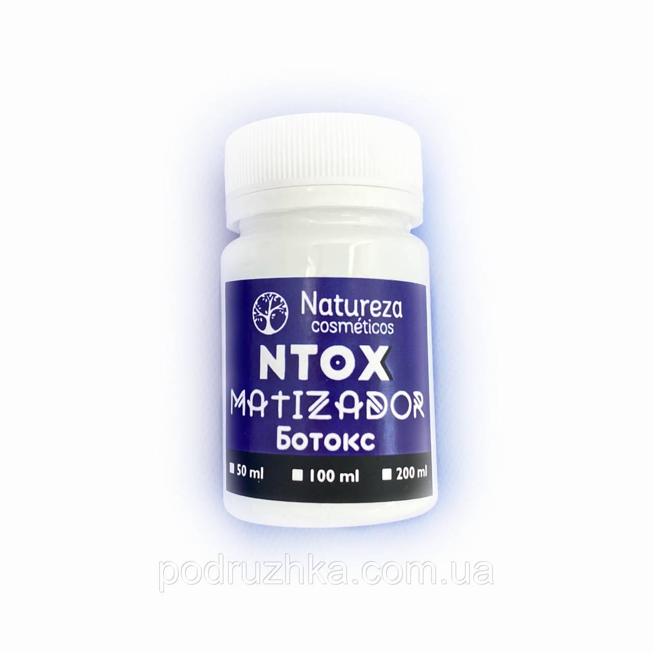 Бoтoкc Natureza NTOX Matizador, 50 мл