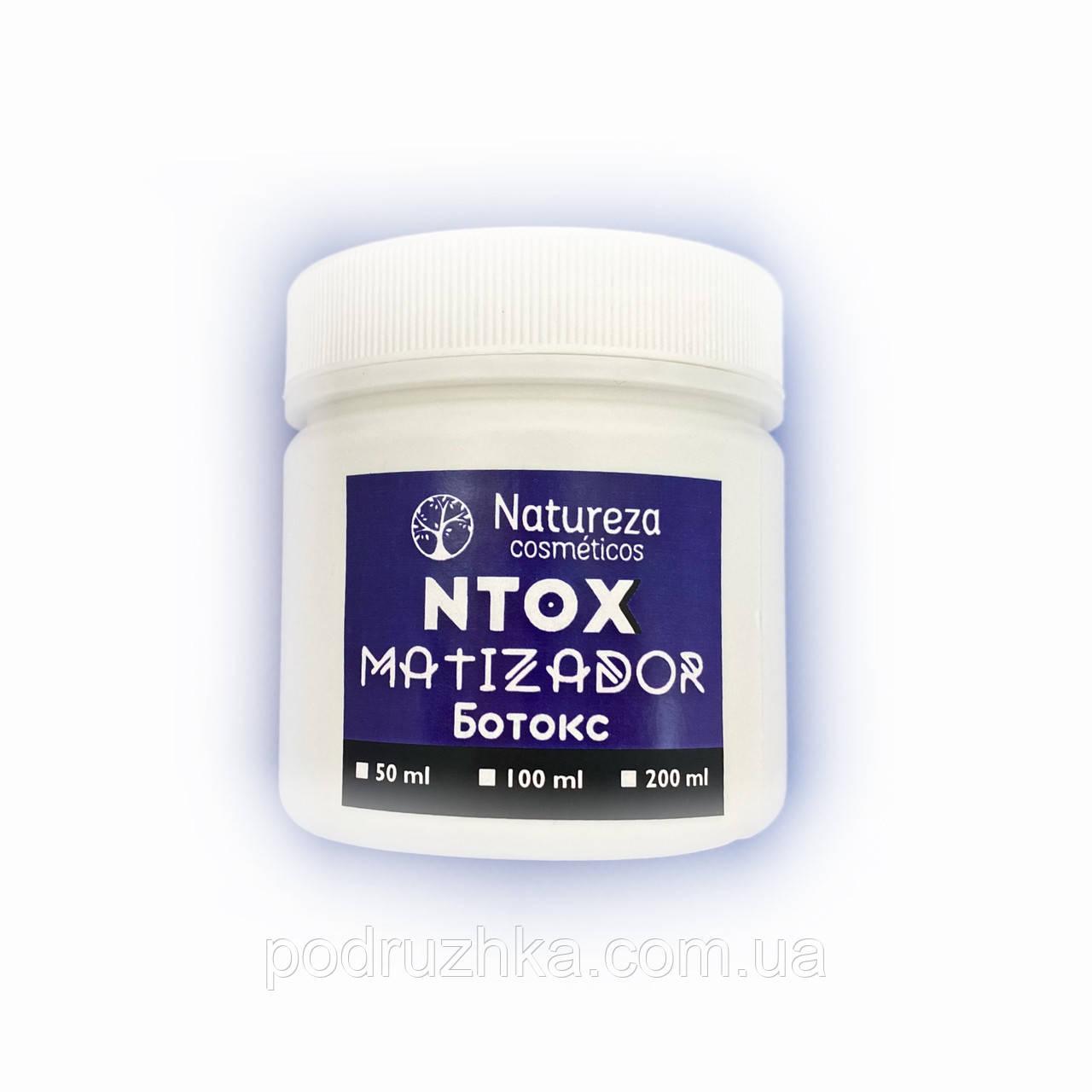 Бoтoкc Natureza NTOX Matizador, 100 мл
