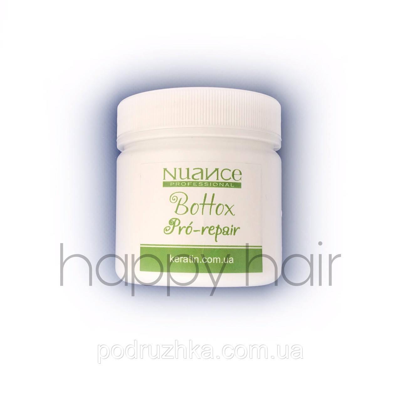 Nuance btox Pro Repair ботекс для волос 100 г