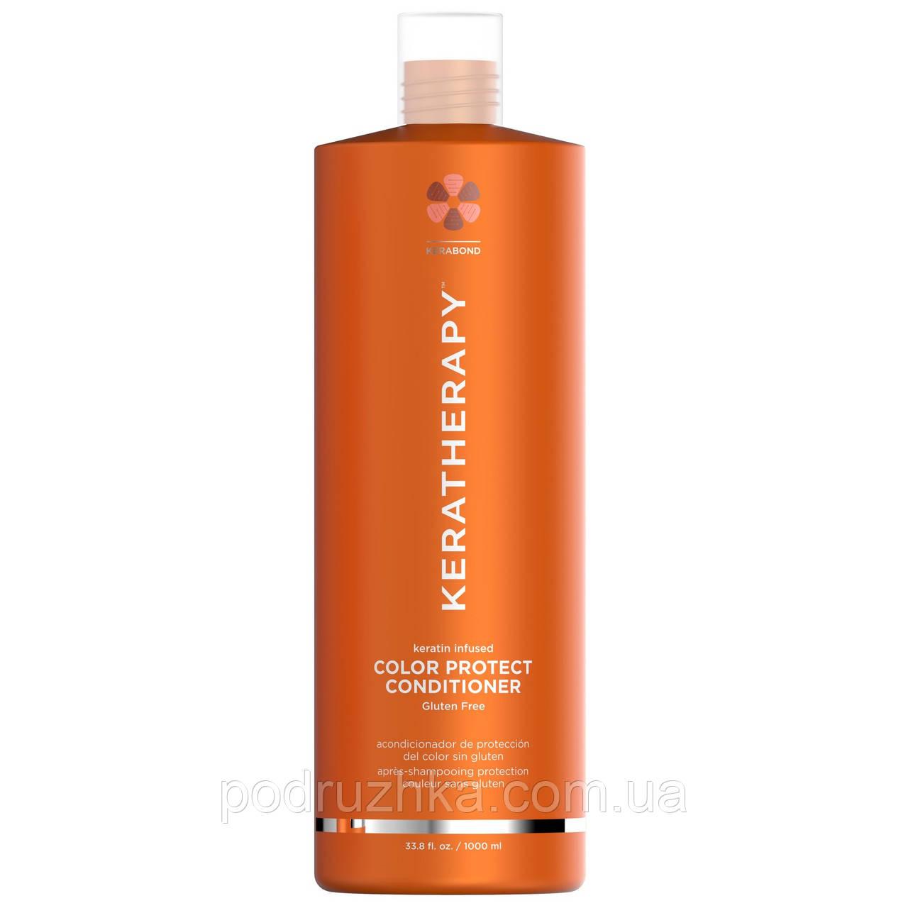 Безсульфатний кондиціонер Keratherapy Color Protect Conditioner 1000 ml