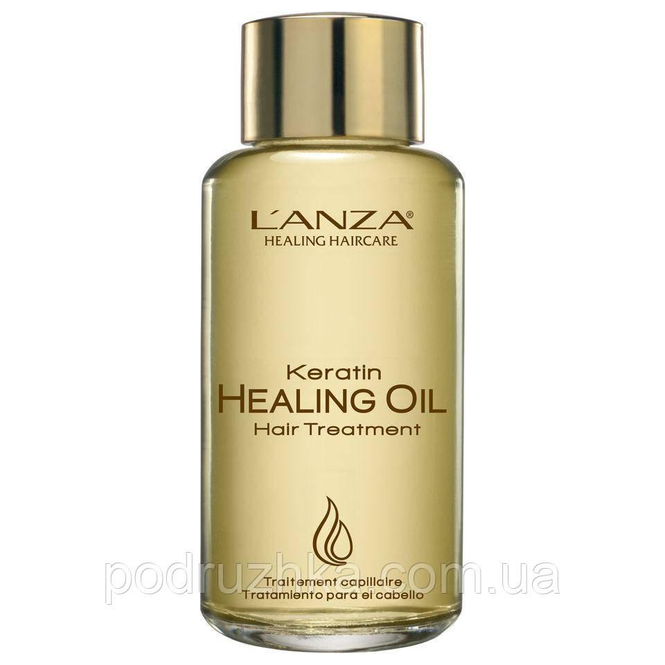 Lanza keratin healing oil hair treatment Эликсир с кератиновым маслом, 50 мл