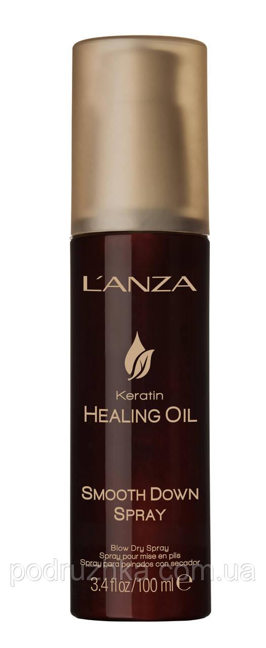 Lanza keratin healing smooth down spray Спрей для гладкой укладки, 100 мл
