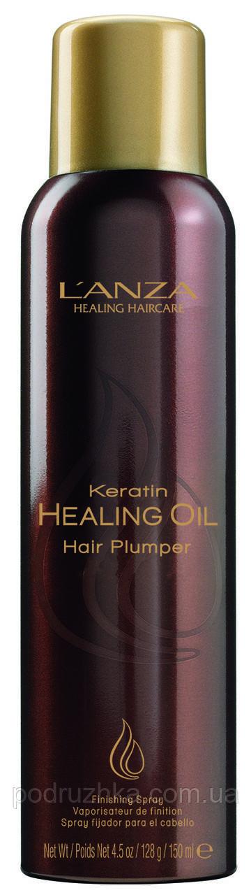 Lanza keratin healing oil hair plumper Спрей для увеличения объема с кератиновым Эликсиром, 150 мл