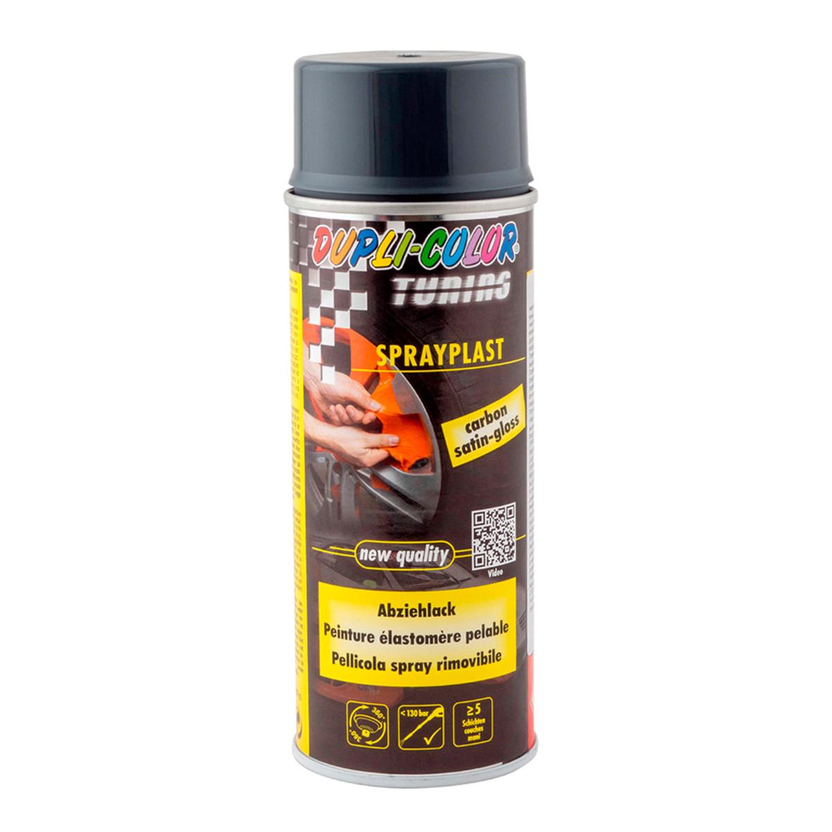"""Аэрозольная краска с эффектом """"Жидкая резина"""" карбон Dupli Color 400 мл"""