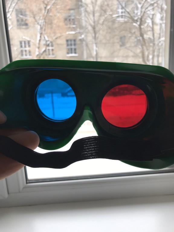 Очки Красно-Синие отправка в Турцию