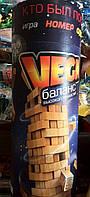 VEGA баланс высокой точности аналог игры «Джанга» Extreme большая башня игра для всей семьи