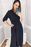 Платье макси штапельное рубашечного кроя с пуговками по всей длине,под поясок,Р-р.S,M,L,XL  Код 352Т, фото 3