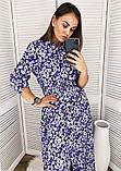 Платье макси штапельное рубашечного кроя с пуговками по всей длине,под поясок,Р-р.S,M,L,XL  Код 352Т, фото 7