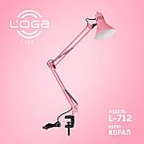 """Лампа настільна зі струбциною """"Корал"""". (ТМ LOGA ® Light), фото 3"""
