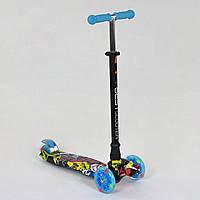 Самокат детский трехколесный Best Scooter Maxi А 24648 /779-1392 с подсветкой колес