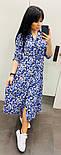 Платье макси штапельное рубашечного кроя с пуговками по всей длине,под поясок,Р-р.S,M,L,XL  Код 352Т, фото 8