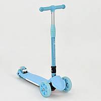 Самокат детский трехколесный со складной ручкой Best Scooter 769-1 со светящимися колесами