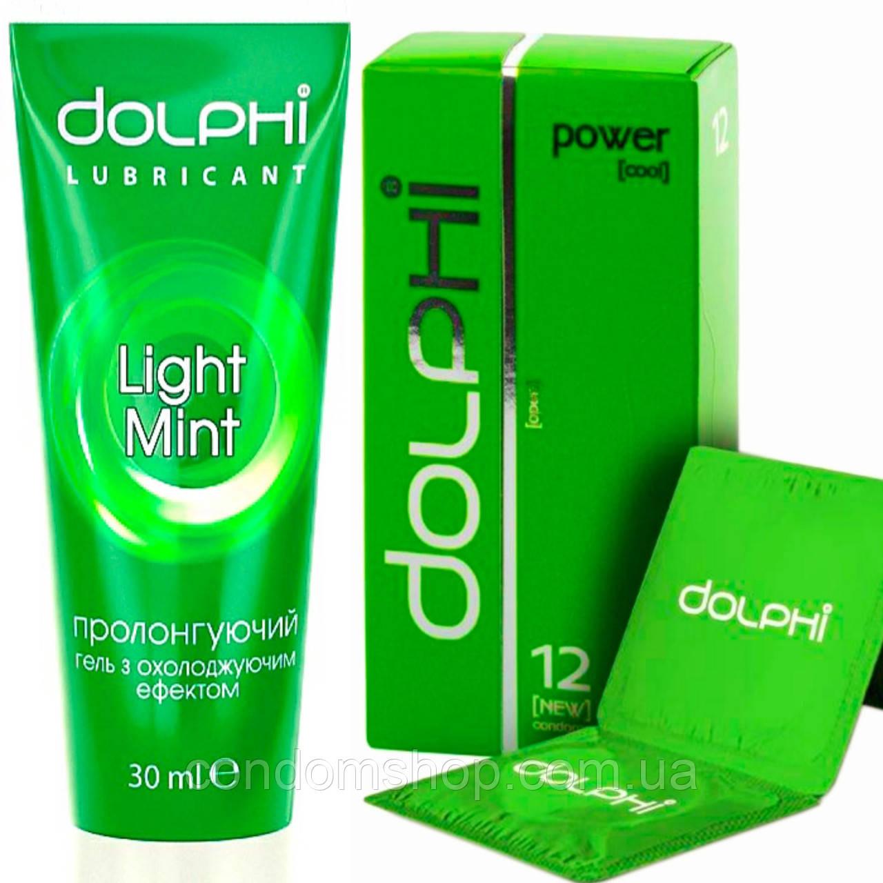 "Набір Dolphi Lux ,,безмежну насолоду"":презервативи Dolphi Power (long love)+гель-змазка Light mint"