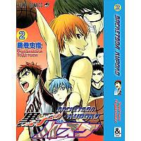 Манга Баскетбол Куроко Том 02 | Kuroko no Basket