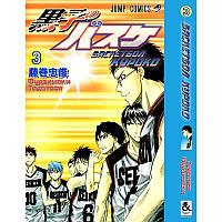 Манга Баскетбол Куроко Том 03 | Kuroko no Basket