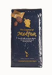 Кава арабіка Легенда Мольфара мелений 555 синій 250 г