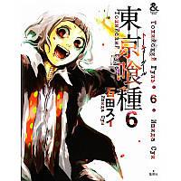 Манга Токийский гуль Том 06 | Tokyo Ghoul