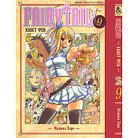 Манга Хвост феи Том 09 | Fairy Tail