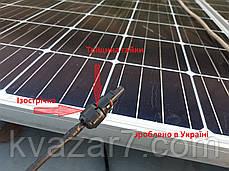Технічна оцінка проектної документації сонячної електростанції, техніко-економічне обґрунтування, фото 3