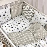 Baby Design Stars сірий, фото 2