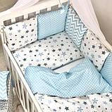 Постільний набір в ліжечко Baby Design Stars блакитний, фото 2