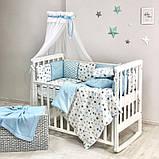 Постільний набір в ліжечко Baby Design Stars блакитний, фото 3