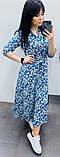 Платье макси штапельное рубашечного кроя с пуговками по всей длине,под поясок,Р-р.S,M,L,XL  Код 352Т, фото 9