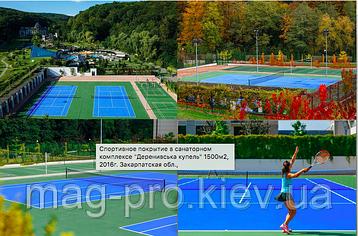 Акриловое покрытие для теннисного корта EPUFLOOR COMFORT IS PLUS, фото 2