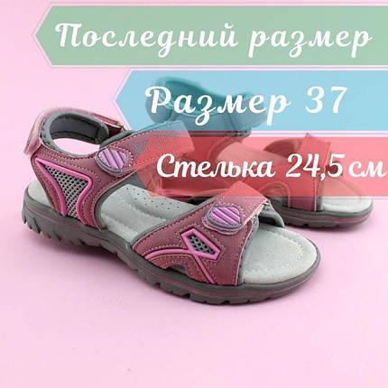 Босоножки спортивные сандалии розовые на девочку Том.м размер 37, фото 2