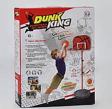 Баскетбольное кольцо высота 117 см XJ-E 00901 A