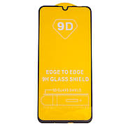 Защитное стекло Full Cover 9D на Samsung M30 / M30s Black