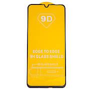 Защитное стекло Full Cover 9D на Samsung M31 Black