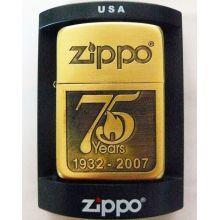"""Запальничка бензинова """"Zippo"""" подарункова оригінальна №4232"""