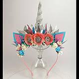 Обруч Єдиноріг Прикраса для волосся обруч чарівний єдиноріг, фото 7