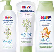 Косметика HIPP (Хипп)