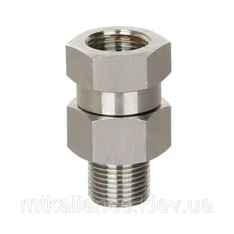 Вращающиеся соединения ST-310, 350bar, 3/8внеш-3/8внут, нержавеющая сталь (поворотная муфта )