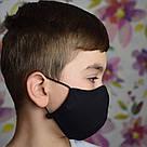 Маска защитная трехслойная детская многоразовая хлопковая. Черная, фото 5