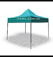 Шатер торговый 4х2.7 м раскладной производство Украина прочный каркас прорезиненный тент