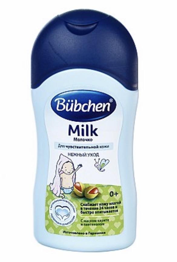 Молочко дитяче Bubchen (Бюбхен)Bubchen 50 мл