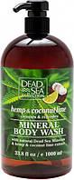 Гель для душу Dead Sea Collection з мінералами Мертвого моря й екстрактами конопель, кокоса та лайма 1000 мл