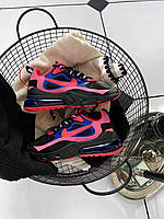 """Кроссовки женские Nike air max 270 React """"Rose"""" ТОП реплика"""