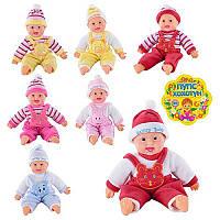 Кукла X 1008-1008-2 (120шт) хохотун, 4 вида одежды, в кульке, 14-26см