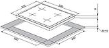Газовая варочная поверхность Sistema 6720 P05-K03 FFD (600 мм.) нержавеющая сталь, фото 2