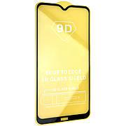 Защитное стекло Full Cover 9D на Xiaomi Redmi 8 / 8A Black