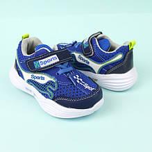Детские кроссовки для мальчика синие Том.м размер 21,23