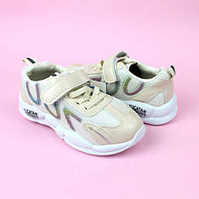 Кроссовки на девочку тм tomm размер 25,27,28,29