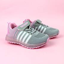 Текстильные кроссовки для девочек тм Boyang размер 25,27, фото 2
