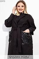 Легкое женское кашемировое пальто батальных размеров с накладными карманами tez115539, фото 1