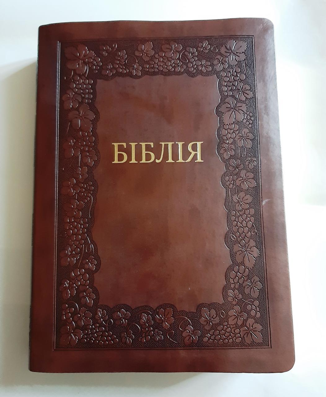 Біблія сімейна настільна у синій коробці (коричнева, шкірзам, золото, індекси, без застібки,  21х30)